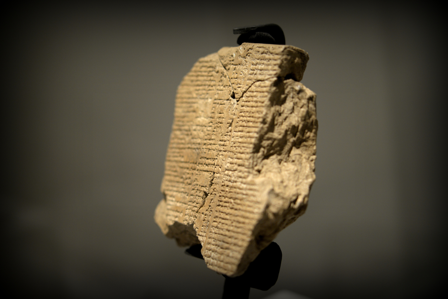 new fragment found of gilgamesh tablet v jason m h gaines a newly discovered tablet v of the epic of gilgamesh the left half of the